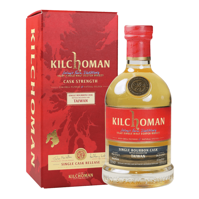 齊侯門 波本#752 || Kilchoman Single Bouubon Cask Vislay Single Malt Scotch Whisky 威士忌 Kilchoman 齊侯門