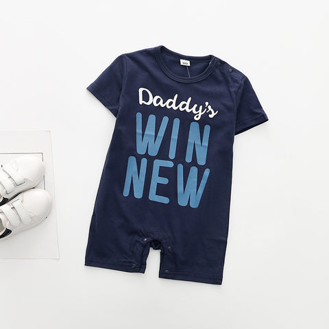 Designed Boys Romper
