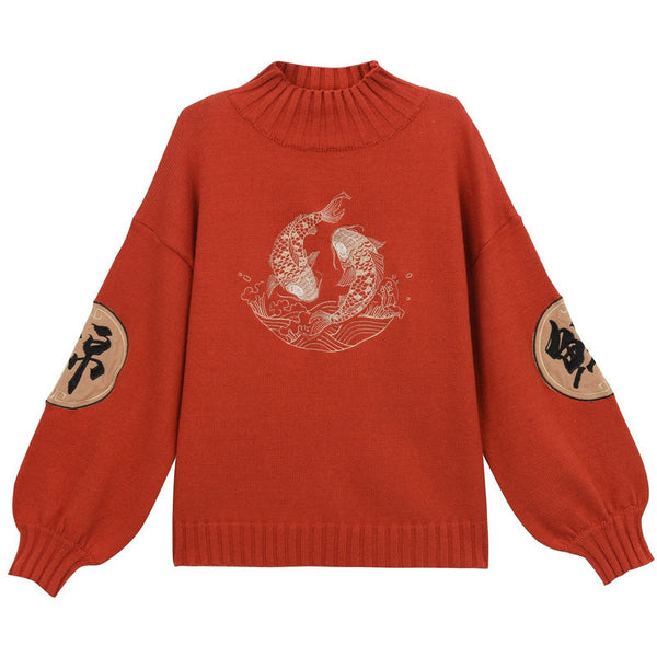 Vintage Koi Fish Mock Neck Sweater and Skirt