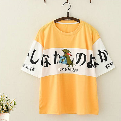 Loose Japanese Puppy Tee Shirt Top - juwas.com online store