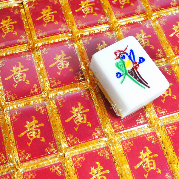 Personalized Gold Glitter Mahjong