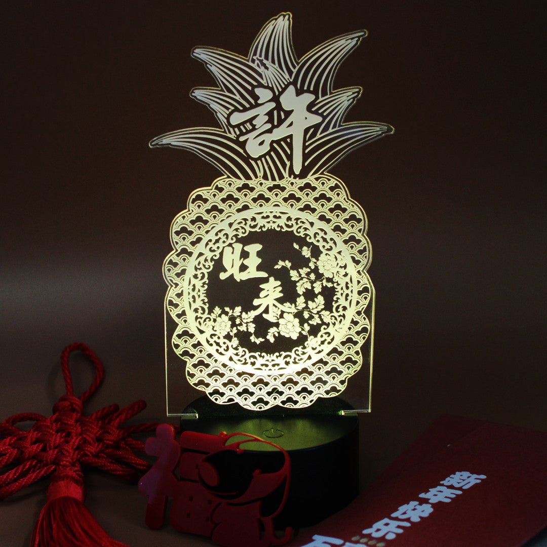 Ong Lai Pineapple Table Lamp