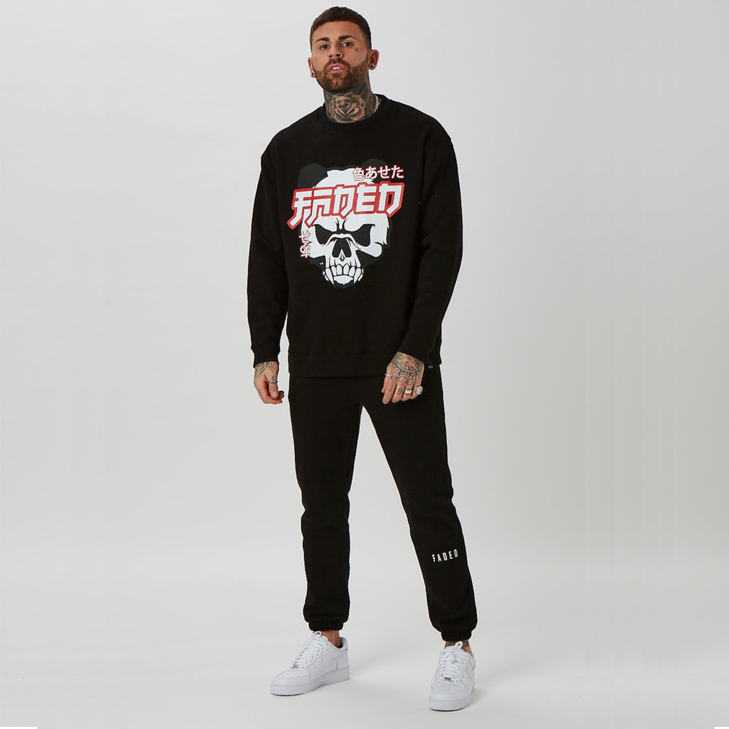 Mens graphic crewneck with black joggers