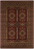 Istanbul Collection Traditional Afghan Design Burgundy Red Rug - 170x120cm