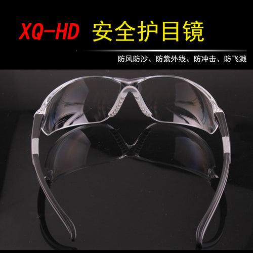 safety glasses frame uv 400