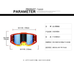 Double Layer Ski Goggles with PC Anti Fog Lens