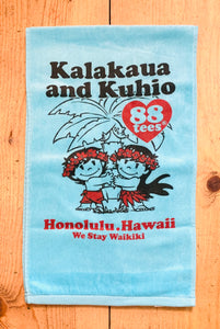 I LOVE 88TEES HAWAII SPORTS TOWEL