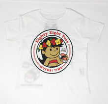 Load image into Gallery viewer, KIDS MUSUBI TIME TEE