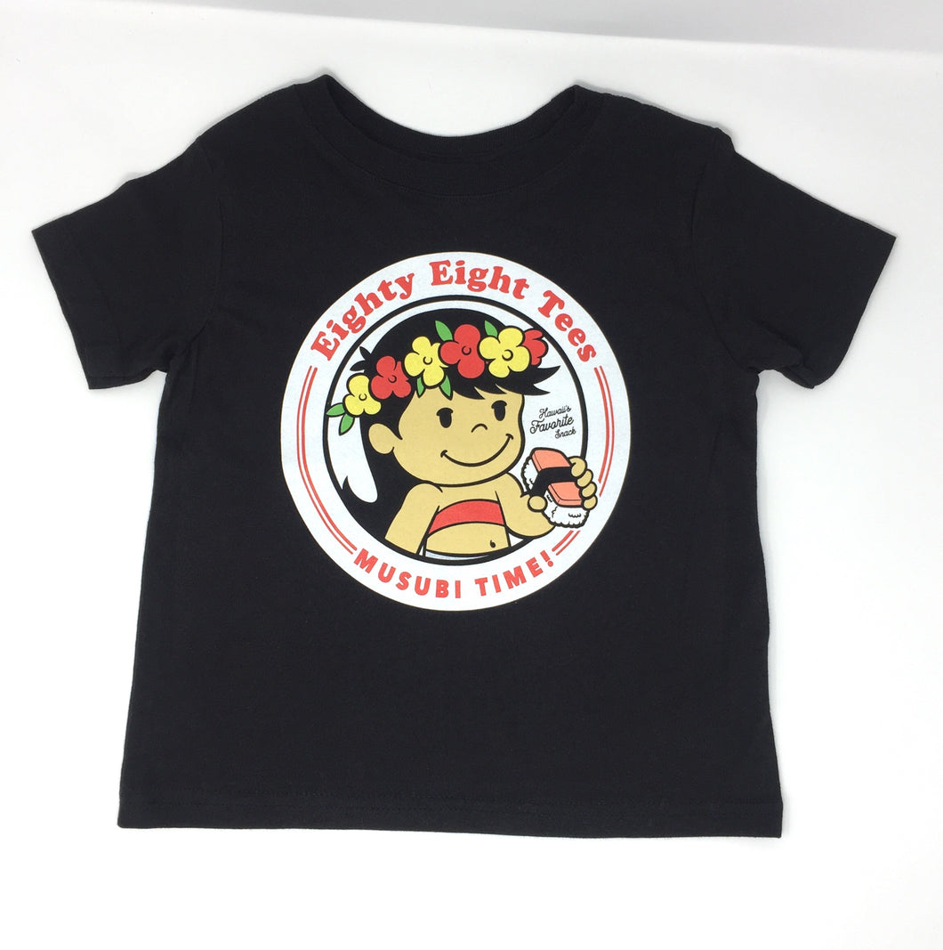 KIDS MUSUBI TIME TEE