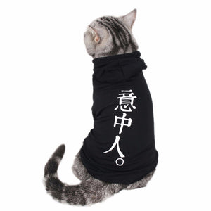 Small Cats Clothes Costume Kitten Hoodie