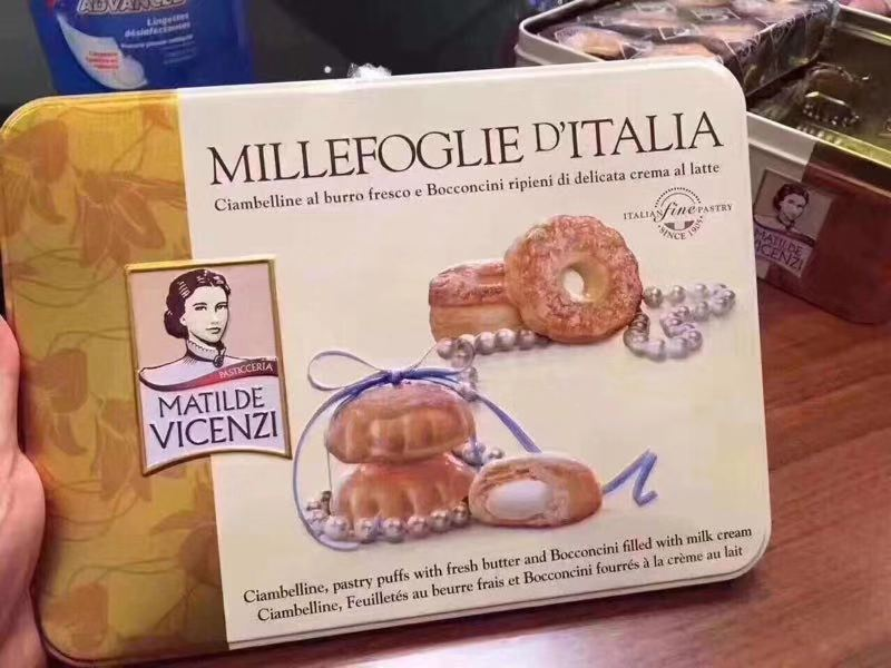 Millefoglie D'Italia Puff Pastry with Butter and Puff Pastry with Milk Cream, 360g