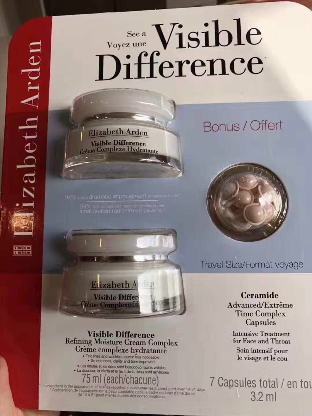 Elizabeth Arden Visible Difference, 雅顿面霜,75ml*2+7 Capsules Ceramide Face