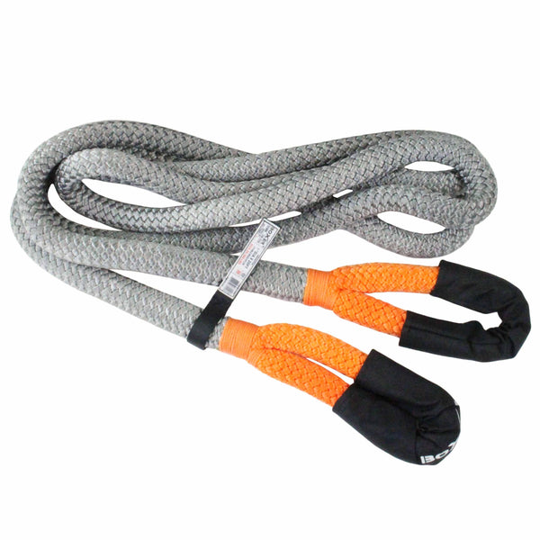 1 Inch by 20 Feet Nylon Tow Rope