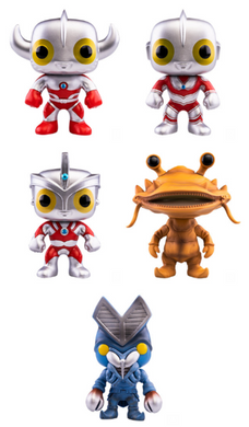 PRE-ORDER - POP! Television: Ultraman (Bundle of 5)