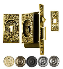 Rice Pattern Pocket Privacy Style Door Set
