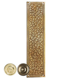 12 Inch Solid Brass Rice Pattern Push Plate