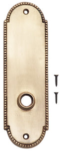 7 1/4 Inch Solid Brass Beaded Oval Back Plate (Antique Brass Finish)