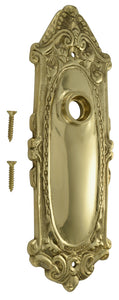 7 1/4 Inch Solid Brass Ornate Victorian Back Plate (Polished Brass)