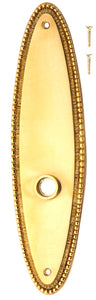 10 Inch Solid Brass Beaded Oval Back Plate