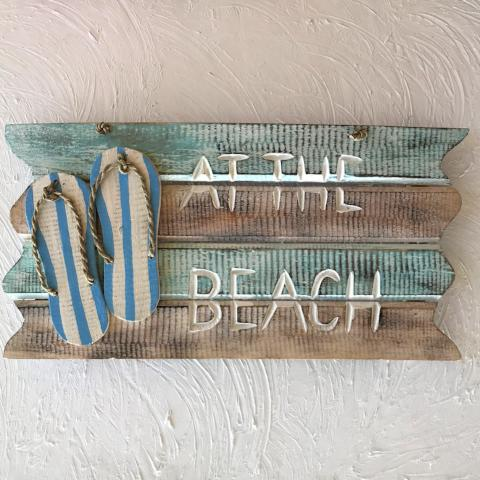 19in At The Beach Slat Wood Sign