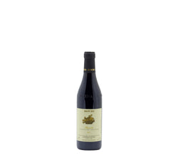 Gianfranco Bovio Barolo 2015 375ml