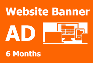 Digital Ad - Website Banner (6 Months) - 190911