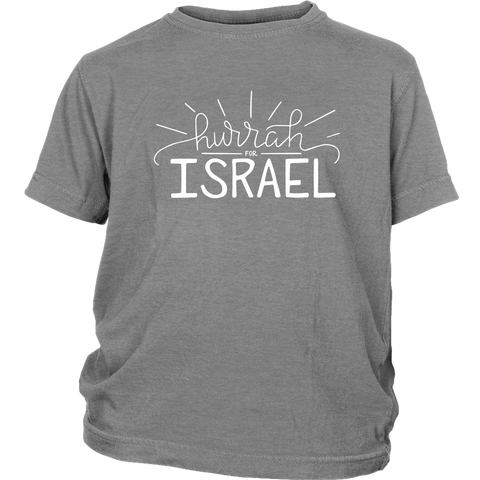 Image of Hurrah for Israel Youth T-Shirt (4 Colors)