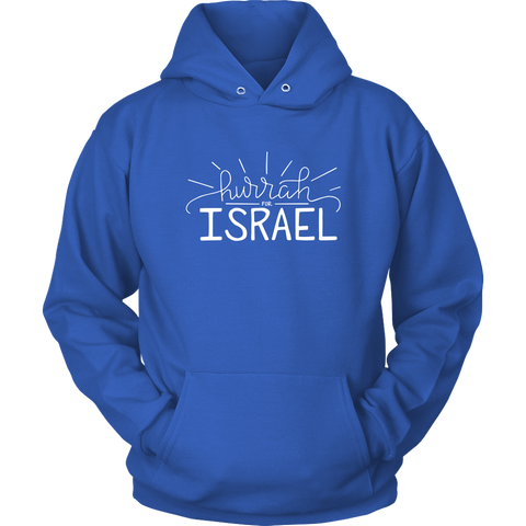 Hurrah for Israel Adult Unisex Hoodie (12 Colors)