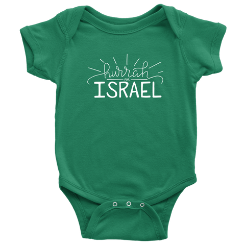 Image of Hurrah for Israel Baby Onesie (10 Colors)