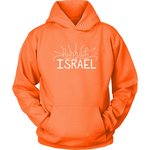 Image of Hurrah for Israel Adult Unisex Hoodie (12 Colors)