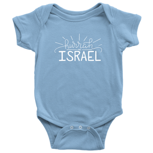 Hurrah for Israel Baby Onesie (10 Colors)