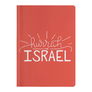 Hurrah for Israel Paperback Journal