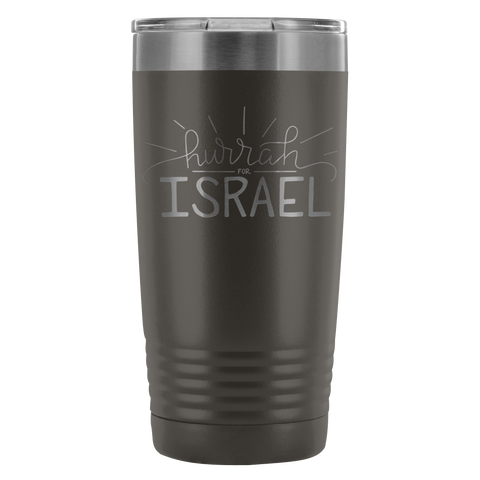 Image of Hurrah for Israel Tumbler (12 Colors)