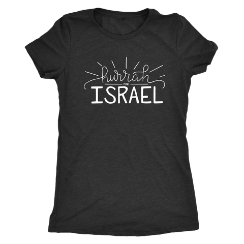 Hurrah for Israel Women's Vintage T-Shirt (Super Soft, 10 Colors)