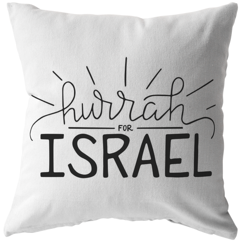 Hurrah for Israel Pillow (& Pillow Cover)