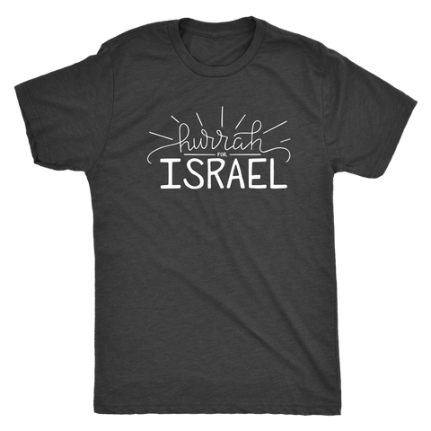 Hurrah for Israel Men's Vintage T-Shirt (Super Soft, 5 Colors)