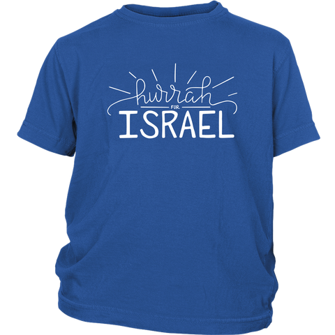 Hurrah for Israel Youth T-Shirt (4 Colors)