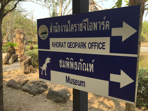 Korat Geo Park 1 - Irish Bootstrapper
