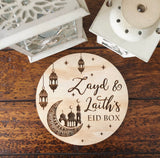 EID Box plaque