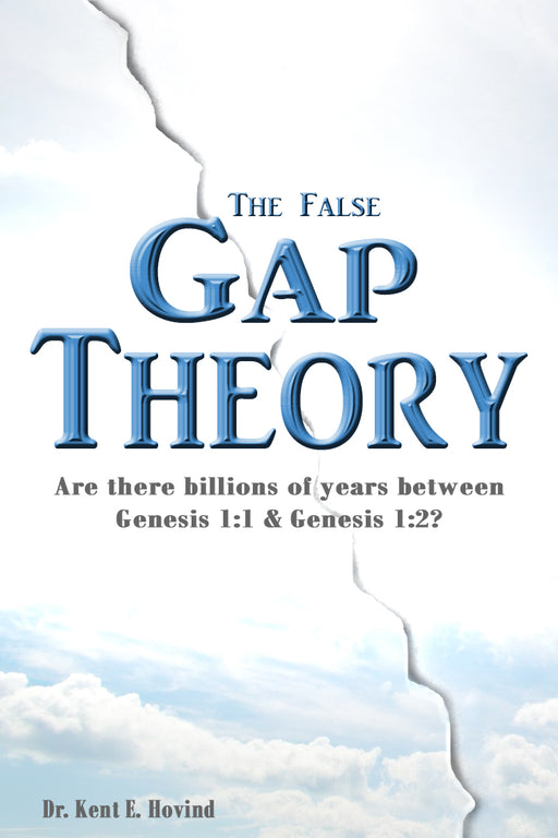 The False Gap Theory