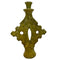 TAMEGROUTE SINGLE CERAMIC CANDLE HOLDER - YELLOW