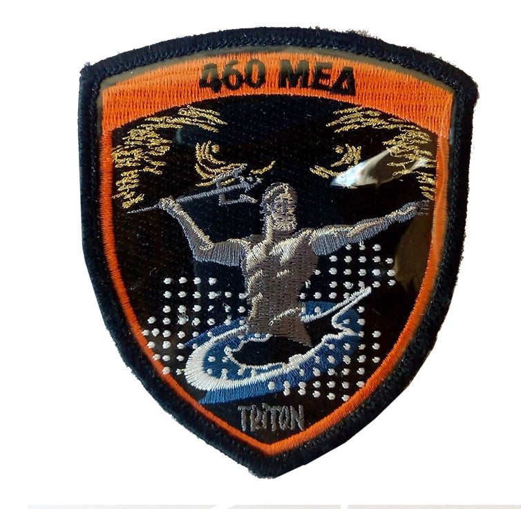 CYPRUS NATIONAL GUARD 460 MEΔ  (SAR) TRITON