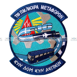 HELLENIC AIR FORCE 116CW F-16 TRANSPORT SQN PATCH