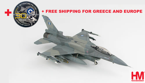 1/72 Lockheed F-16C Fighting Falcon 505, 343 Sqn. ''Asteri'', Crete +PVC PATCH