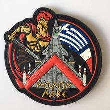 Load image into Gallery viewer, RAFALE PVC PATCH