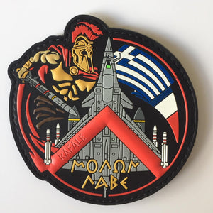 RAFALE PVC PATCH