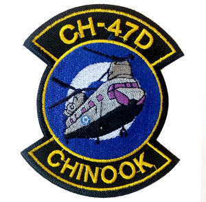 CH-47D CHINOOK HELLENIC ARMY AVIATION (2005?)