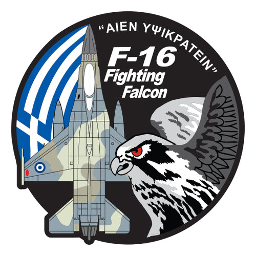 LIMITED EDITION (71 pieces) F-16 FIGHTING FALCON
