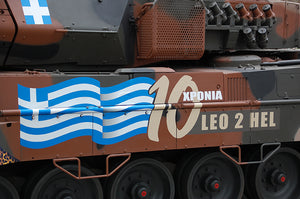 Leopard 2A4 & Leopard 2HEL in Hellenic Army service AND Leopard 2HEL Anniversary finish