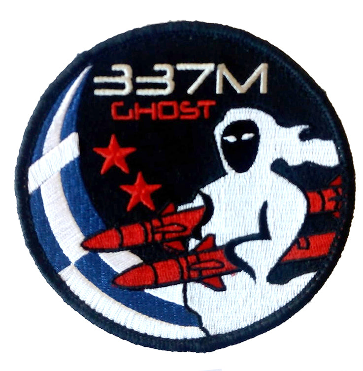 337 SQN GHOST PILOT PATCH